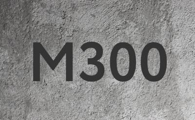 Бетон м300 купить тула керамзитобетон купить крым