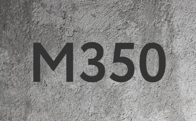 Бетон в25 тула бетон купить стерлитамак